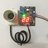 Small Angle ultrasonic distance measurement module with display distance adjustable distance relay output integrated sensor