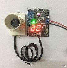 Módulo ultrassônico da medida da distância do pequeno ângulo com sensor integrado da saída ajustável do relé da distância da distância da indicação