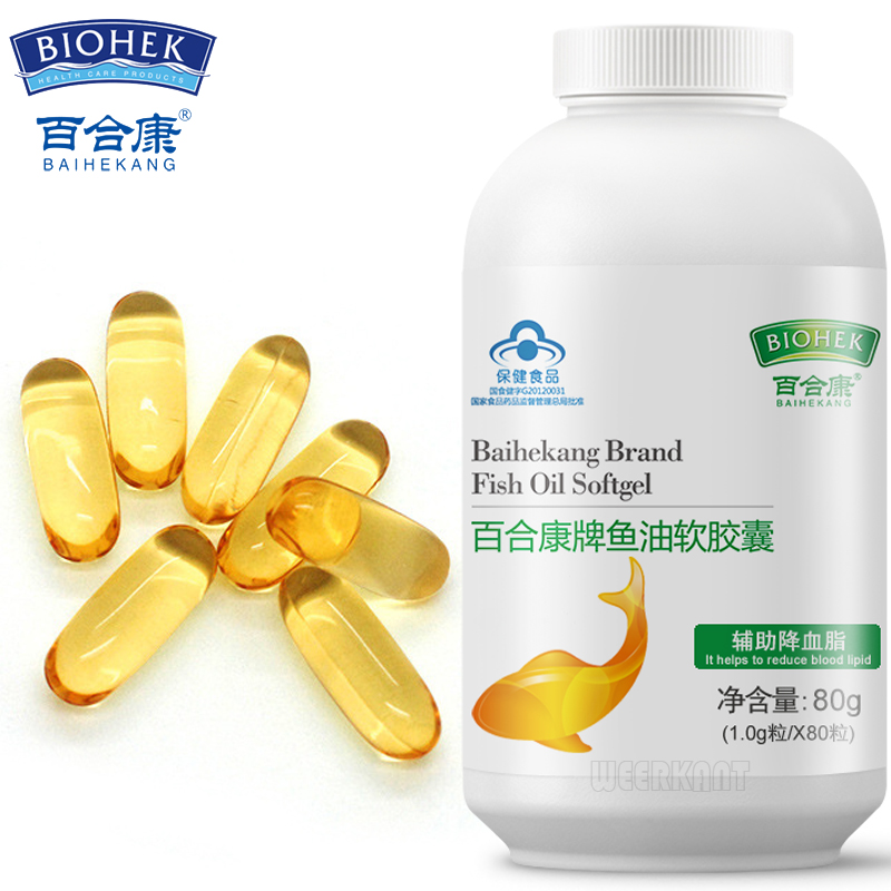 Omega 3 Fish Oil Liquid Capsules 1000mg High Quality DHA EPA Supplements To Lower High Cholesterol