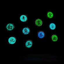 10 Color Luminous Ninja Ring COS Anime Girl Boy Akatsuki Cosplay Jewelry Ring Size Adjustable Adult Children's Gift