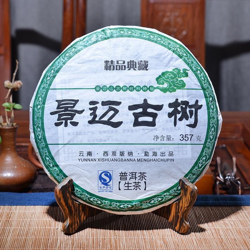 2008 pu'er Tea Chinese Yunana Menghai pu'er Special Green organic Cake pu'er pu'erh Tea 357g Raw Natural Beauty Health pu'er Tea 1