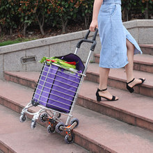 Shopping cart Home trolley Pull rod vehicle Folding shopping cart Folding portability Sturdy and durable(China)
