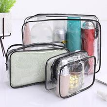 Women Outdoor Travel Waterproof Cosmetic Wash storage box Bag Bath Storage Pouch