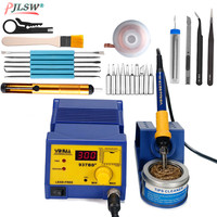 937BD+75W Digital LED automatic Temperature Soldering Station with large power soldering iron tool Anti static soldering station