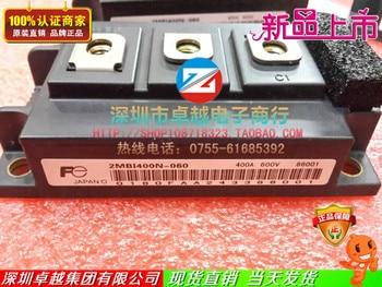 2MBI400N-060 electromechanical adequate supply--ZYQJ