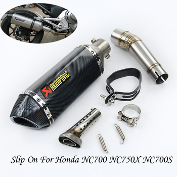Motorcycle GP AK Exhaust Pipe Escape Moto Modified Muffler DB Killer Mid Link Pipe Slip On For Honda NC700 NC700X NC750 NC750X