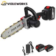 288VF 22980mAh Brushless Electric Chainsaw 8inch Cordless Garden Logging Power Tool Wood Tools Rechargeable For Makita Battery