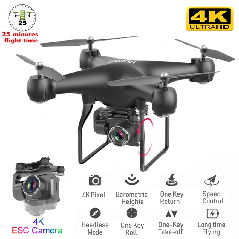 Радиоуправляемый Дрон Квадрокоптер UAV с камерой 4K Профессиональный WIFI широкоугольный аэрофотосъемка ультра-долгая жизнь игрушка с дистанц...