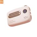 Xiaomi Ретро мобильный внешний аккумулятор 10000 мАч USB двойной порт выход цифровой дисплей мощность компактный портативный можно носить в самол...
