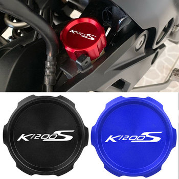 Motorcycle Rear Brake Pump Fluid Tank Oil Cup Reservoir Guard Cover Protector For BMW K1200S K 1200S K1200 S 2005 2006 2007 image