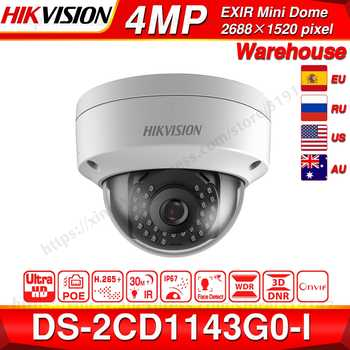 Hikvision DS-2CD1143G0-I POE Camera Video Surveillance 4MP IR Network Dome Camera 30M IR IP67 IK10 H.265+ - DISCOUNT ITEM  25% OFF All Category