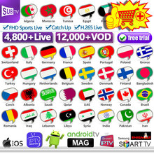 SUBTV IPTV France 1 Year Subscription Code Full HD French Belgium Netherlands Portugal for Android M3u Mag Greece