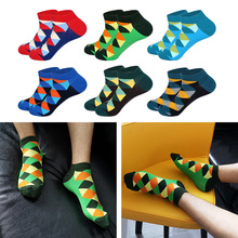 LIONZONE 2019 Mens Socks New Fashion Colorful Casual Boat 6 Color Diamond Lattice Summer Happy Colored Cotton Men