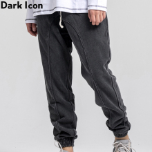 Dark Icon Washing Cotton Solid Color Sweatpants Men High Street Mens Harem Pants Jogging Man