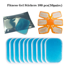 100Pcs Replacement Fitness Gel Stickers Hydrogel Electrode Pad/Patch For EMS Muscle Training Massager ABS Abdominal Trainer