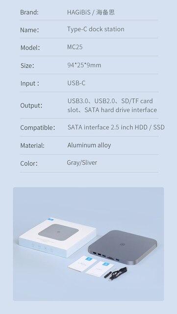 MC25硬盘盒扩展坞_10