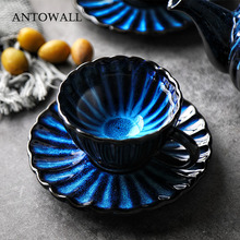 ANTOWALL Kiln Glaze Blue Ceramic 180ml Traditional Chinese Style Blue Personality Coffee Cup and Saucer Set Mug China