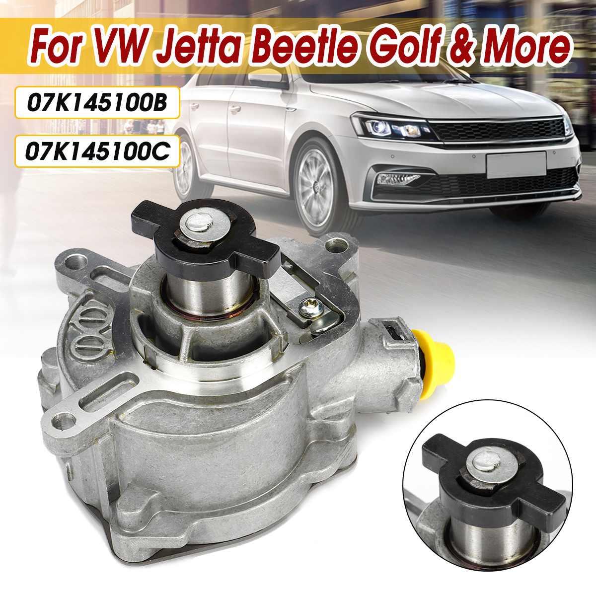 Vacuum Pump 07K145100B 07K145100C For VW For Jetta/Beetle/Golf/Passat/Rabbit
