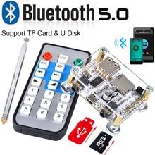 بلوتوث 5.0 استقبال الموسيقى محول الصوت وحدة السلكية المتكلم الارسال دعم يو القرص TF بطاقة 3.5 مللي متر AUX App التحكم