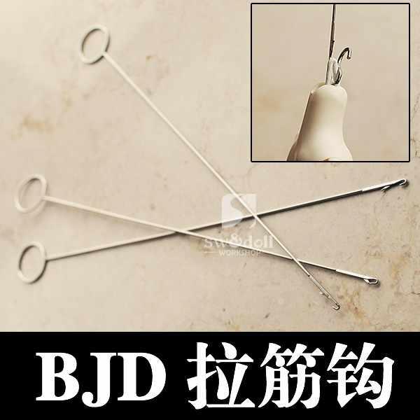 1/6 1/4 1/3 BJD retooling intrekbare haak breiden tool in voorraad full size SD BJD pop