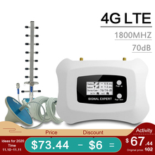 ATNJ DCS/LTE 1800Mhz Smart Phone Signal Repeater 2G/4G 70dB Gain Band 3 Signal Amplifier Cellular Booster LCD Display Full Set
