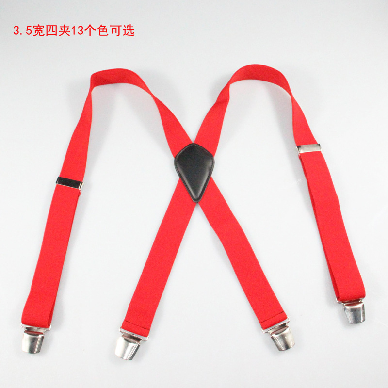 3.5 Wide Si Jia Suspenders Men Bei Dai Jia Multi-color Selectable