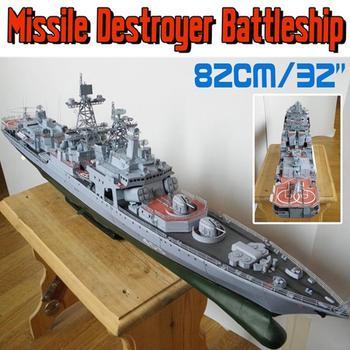 1:200 Admiral Antisubmarine Ship DIY 3D Paper Card Model Set Military Building Model Toy Toys Educational Kids Toys Constru B2E1 1