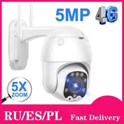 1080P CCTV Camera 3G 4G Sim Card Wireless PTZ IP Camera 5MP HD Security Outdoor Surveillance Two Way Audio CamHi