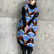 Xuxi женское плотное платье свитер без рукавов с модным принтом