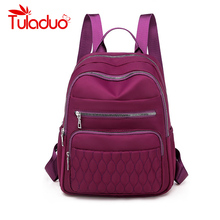 Women Backpacks Shoulder Bag Travel Mochilas Sweet Fashion Waterproof Nylon Bag Women Student Female Ladies Rucksack Hot