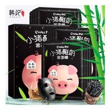 HANKEY Small Pig Black Mask Facial Silk for Face Skin Care Moisturizing lRemove blackheads Nourishing Oil-control