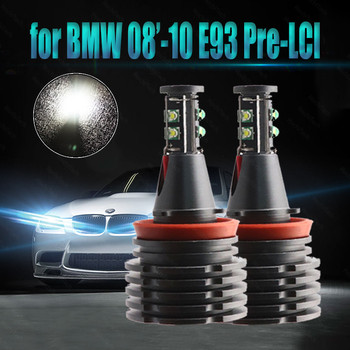Ultra Bright Free Error 3-year Warranty LED Marker H8 / H11 for BMW 08'-10 3 Series E93 Convertible Pre-LCI LED Angel Eyes 160W image