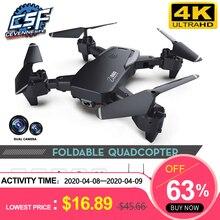 2020 NEW Drone 4k HD Wide Angle Camera 1080P WiFi fpv Drone