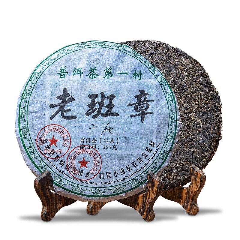 Made in 2008 Raw Yunnan Puerh Tea 357g Prevent Arteriosclerosis 5