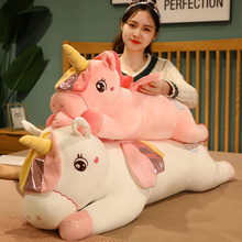 Large High-quality Soft cloud embroidery Unicorn Plush toy Stuffed Round Unicornio pink Heart Glow Angel Horse Toy Gift for Girl