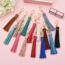 PU Tassel Pendant Imitation Microfiber Long Tassel Diy Luggage Jewelry Accessories Key Chain Leather Tassel