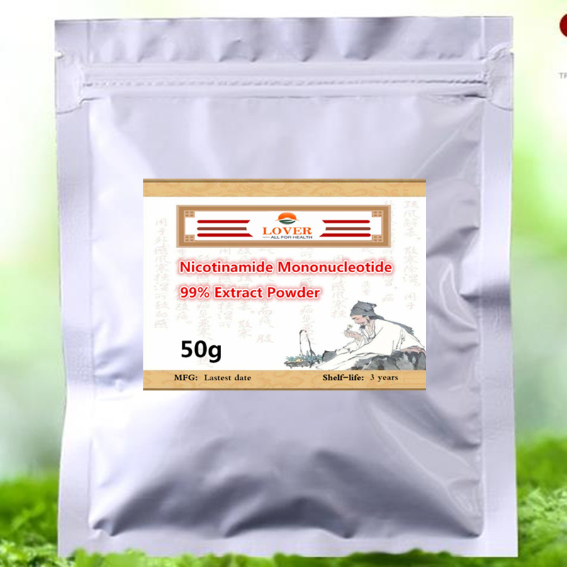 99% NMN Nicotinamide Mononucleotide Extract Powder,Nicotinamide Nucleoside Riboside Powder High Quality Free Shipping
