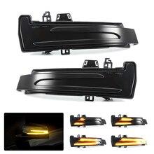 2 шт. Динамический указатель поворота светодиодный светильник боковое зеркало индикатор для Mercedes Benz W204 CLA A B C E S GLA GLK CLS класс W176 W212