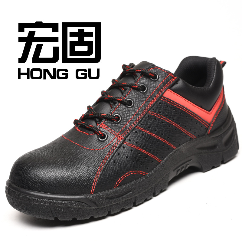 Currently Available Summer Safety Shoes Pu Solid Bottom Breathable Smashing Anti Puncture Safety Shoes-Style Grid Shoes