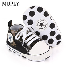 Zapatillas deportivas clásicas de lona para bebés, zapatos antideslizantes con estampado de estrellas para primeros pasos