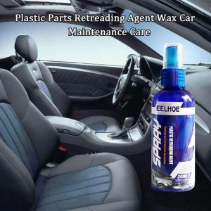 30ML Car Nano Coating Agent Plastic Retreading Agent Anti Scratch Polish Auto Coating Spray Repair Cleaning Agent TSLM1