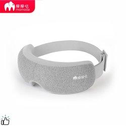 Momoda 5V 5W 3 Modi Wiederaufladbare Klapp Auge Massager Graphene Thermostat Heizung Kneten Smart Eye Maske
