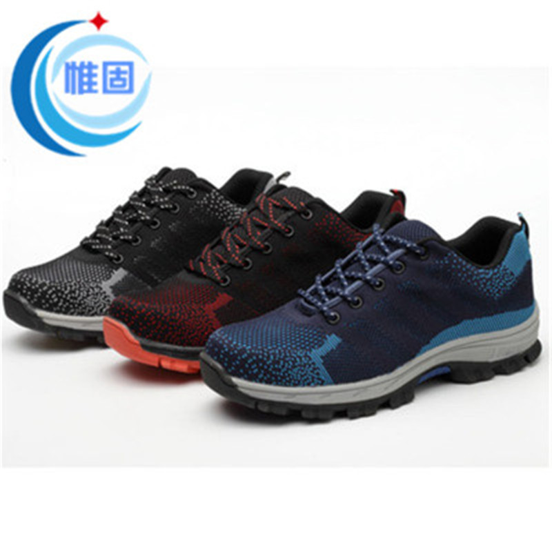 Hot Sales Fly Woven Smashing Stab Electrician Insulation Shoes Mesh Breathable Lightweight Work Shoes Comfortable Safe Safety Sh