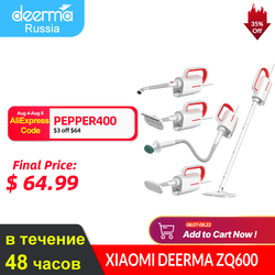 Xiaomi Deerma Steam Mopping ZQ600 ZQ610 Vacuum cleaner Mop Electric Hand Held Steam Mop for Floor Cleaning Free  Sets