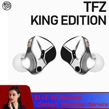TFZ KING EDITION سماعات أذن احترافية مزودة بتقنية هاي فاي وسلك معدني مع خاصية إلغاء الضوضاء سماعات أذن منفصلة قابلة للفصل كابل بعدد 2 سنون