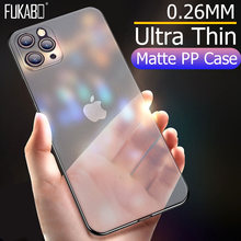 Ultra cienki PP matowe etui do iPhone 11 Pro Max X XR XS pokrowiec ochronny do iPhone 7 8 6 6s Plus 5 5S SE Slim odporny na wstrząsy(China)