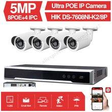 8 канальная система видеонаблюдения, 4 шт., Ultra 5MP наружная камера безопасности POE с Hikvision 8 POE NVR DS 7608NI K2/8 P, комплекты для видеонаблюдения DIY
