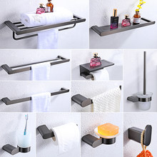 Bathroom Accessories 304 Stainless Steel Towel Rack Bathroom Shelf Gray Color Toilet Paper Holder Robe Hooks Cloth Hanger