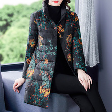 Padded-Jacket Lightweight Oversized Down Women New Retro Mid-Length Slim Temperament