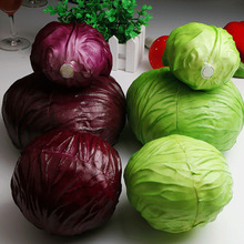 Simulation Cabbage Foam Fake Vegetable Cabbage Purple Cabbage Green Food Model